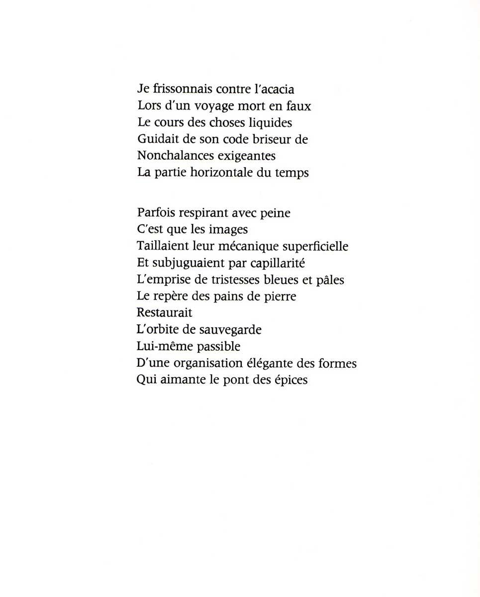 le-coeur-exterieur-02